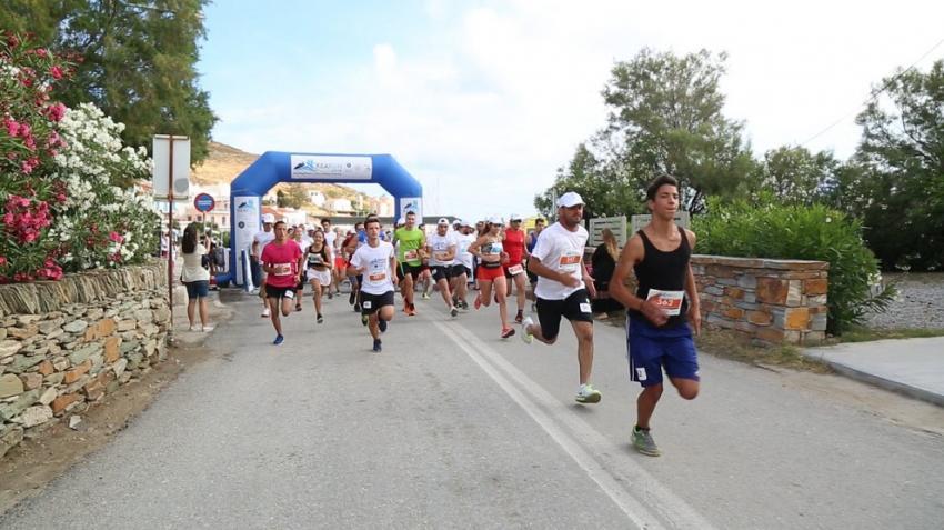 ΔΕΛΤΙΟ ΤΥΠΟΥ - Kea Run 2018. Γιορτή αθλητισμού και εθελοντισμού στην Κέα