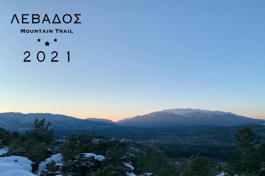 6ο ΛΕΒΑΔΟΣ Mountain Trail