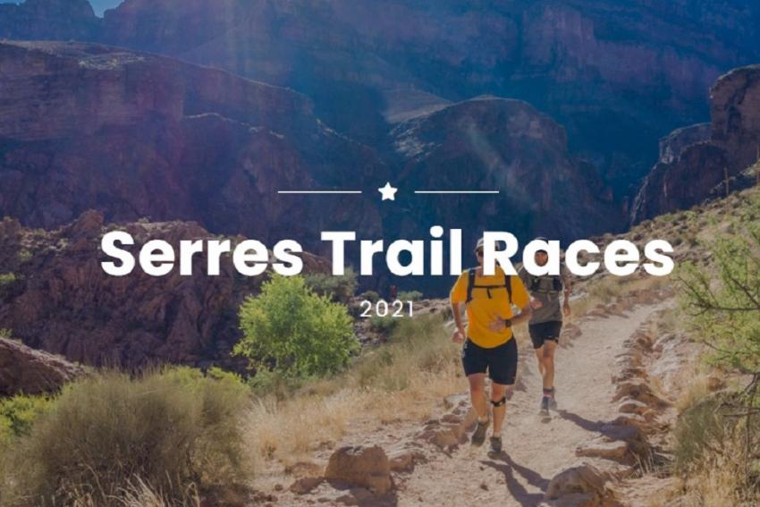 Serres Trail Run