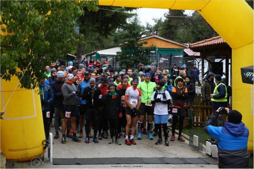 ΔΕΛΤΙΟ ΤΥΠΟΥ - 2ο trail Φανερωμένης. Ένας αγώνας που πρέπει να τρέξεις!