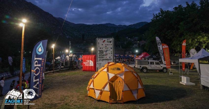 The North Face: Με απόλυτη επιτυχία στέφθηκε το ντεμπούτο της σειράς VECTIV στο Zagori Mountain Running