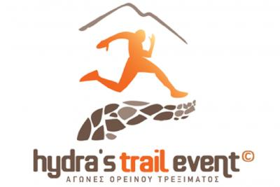 Hydras Trail Event 2019