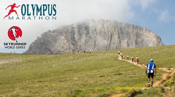 15ος Olympus Marathon
