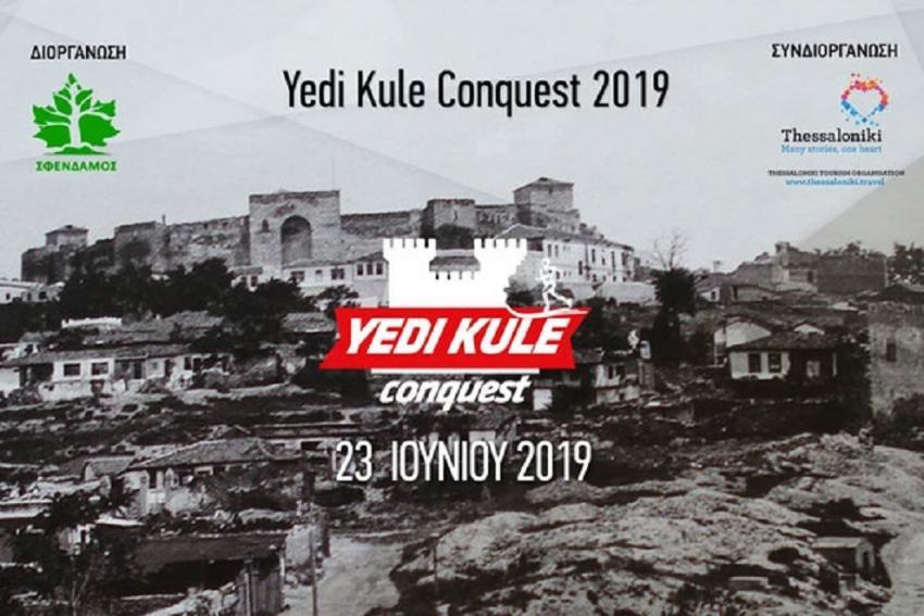 5ο Yedi Kule Conquest 2019