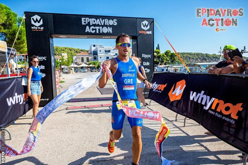 ΔΕΛΤΙΟ ΤΥΠΟΥ - Το Epidavros Action 2019 κέρδισε το στοίχημα!