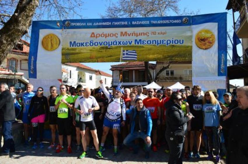 6ος Αγώνας Δρόμου Μνήμης Μακεδονομάχων Μεσημερίου - Αποτελέσματα