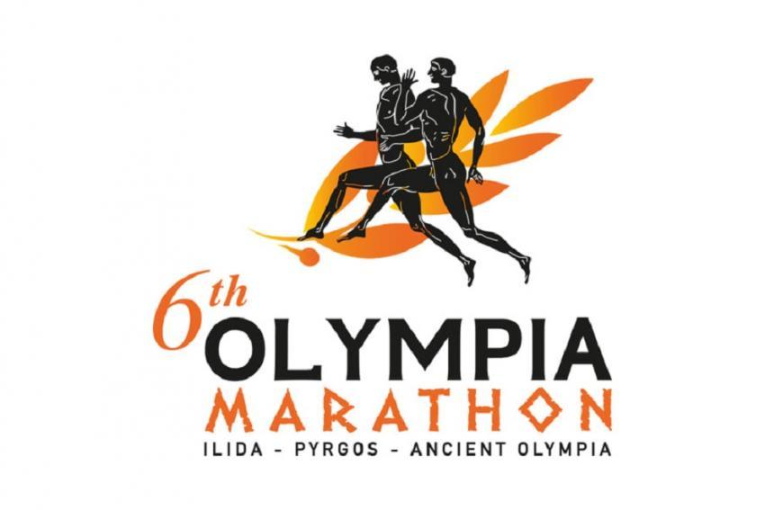 6ος Μαραθώνιος Ολυμπίας