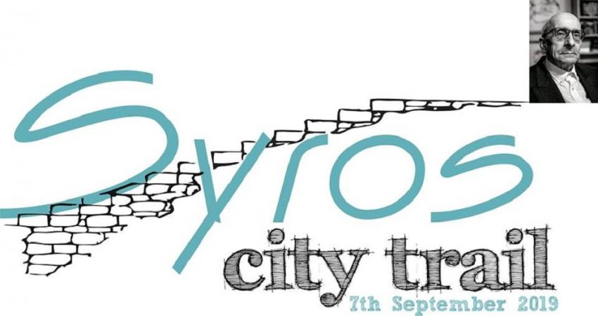 Syros City Trail 2019