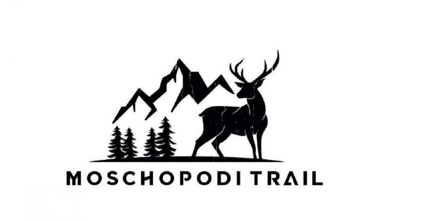 Νέα ημερομηνία διεξαγωγής των αγώνων MOSCHOPODI TRAIL
