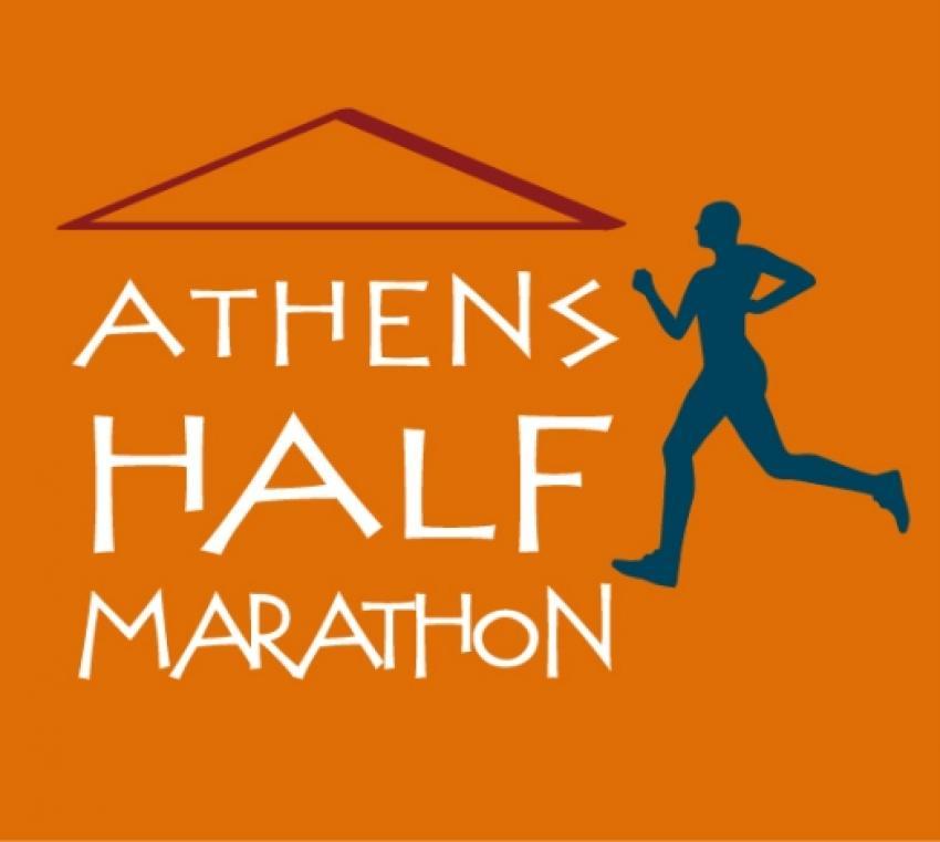 Ημιμαραθώνιος Αθήνας 2020. Ενημέρωση για τη διεξαγωγή του αγώνα