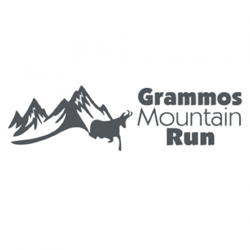 3οs Grammos Mountain Run