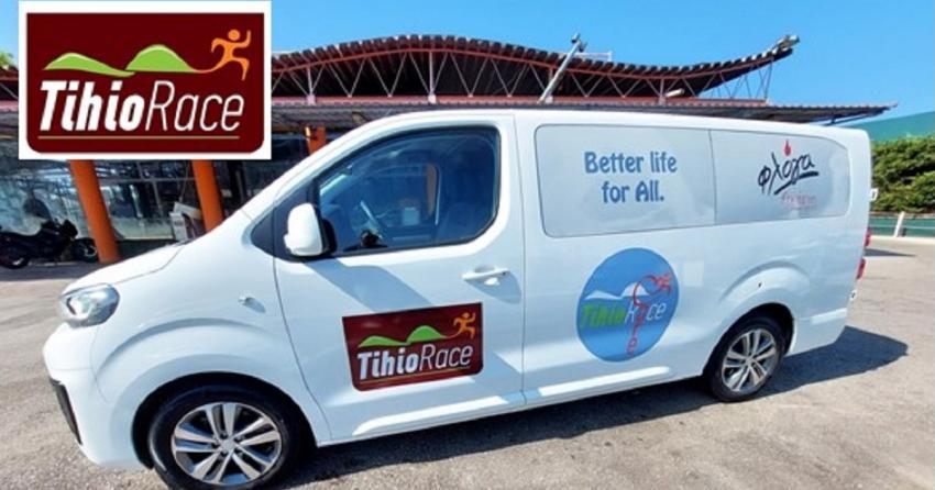 Πούλμαν μεταφοράς για τους αθλητές του TihioRace