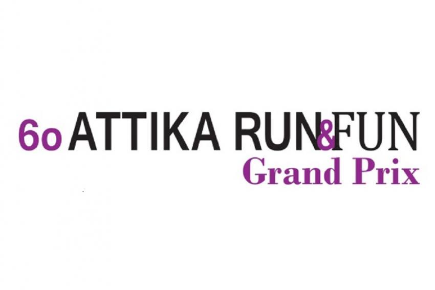 6th ATTIKA RUN & FUN (PRE - OLYMPIANS RUN) | Δήμος Μελισσίων - Πεντέλης