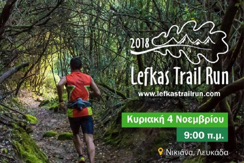 Lefkas Trail Run 2018 - Αποτελέσματα