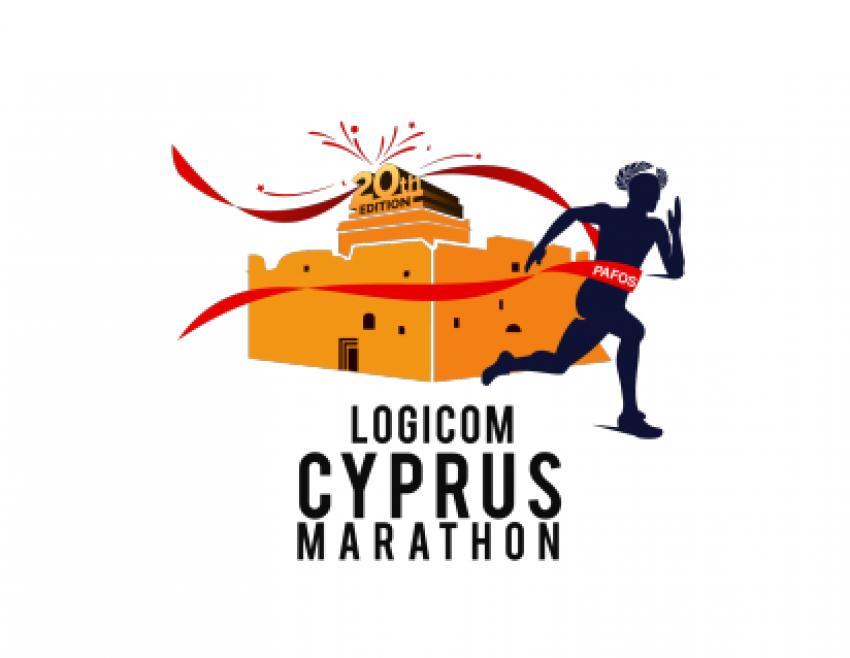 21ος Logicom Cyprus Marathon Paphos