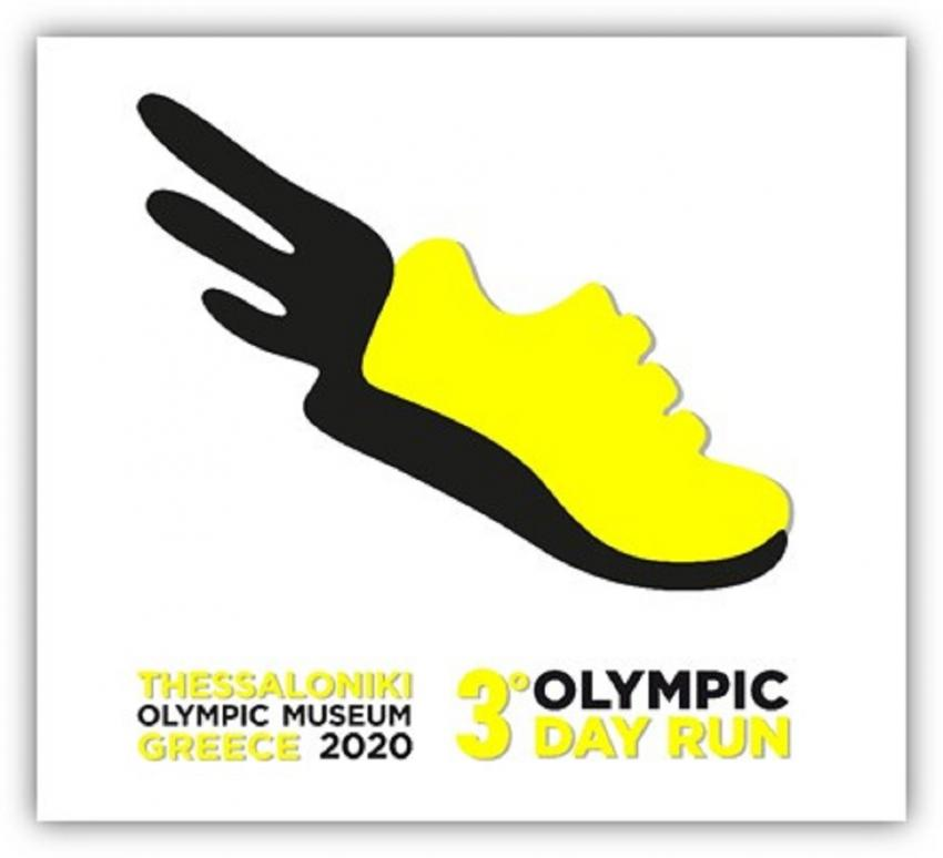 "3ο ""OLYMPIC DAY RUN GREECE"""