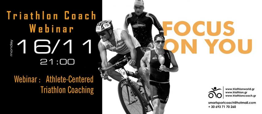 Triathlon Coach Webinars Monday