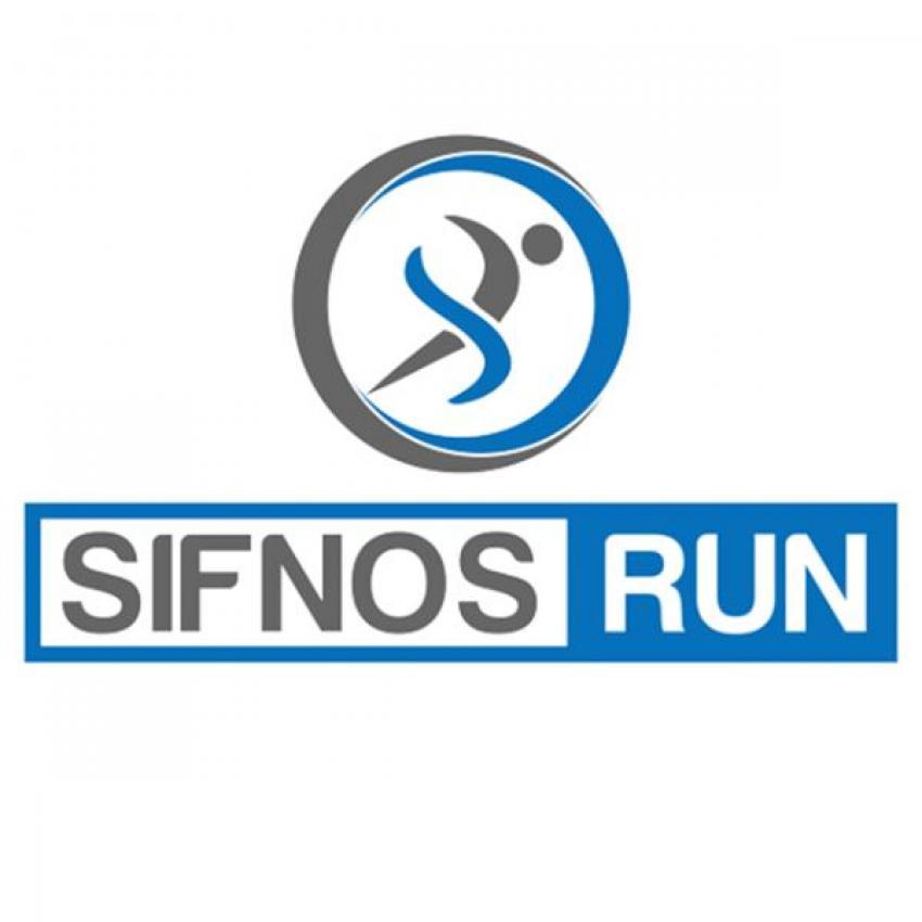 Sifnos Run 2018 - Αποτελέσματα