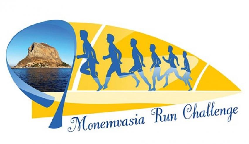 Monemvasia Run Challenge 2018