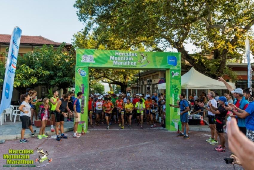 13ο Hercules Mountain Marathon - Αποτελέσματα