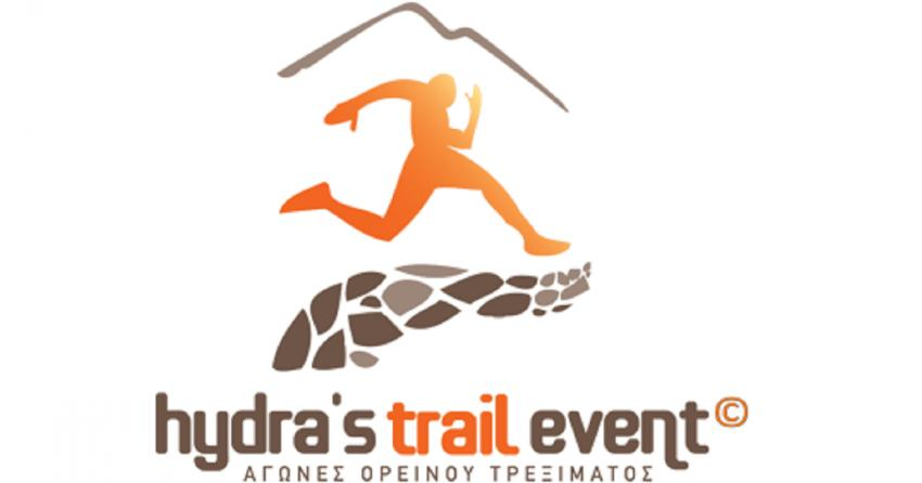 Hydra's Trail Event 2021…..lo@ding….