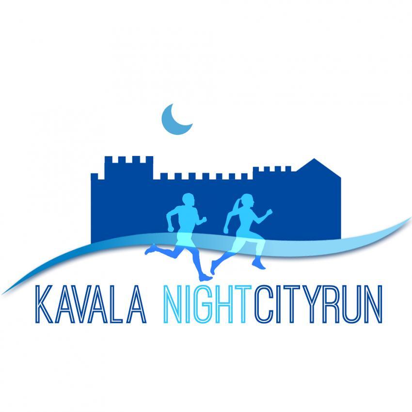 Kavala Night cityrun 2019