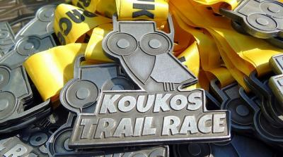 3rd KOUKOS TRAIL RACE