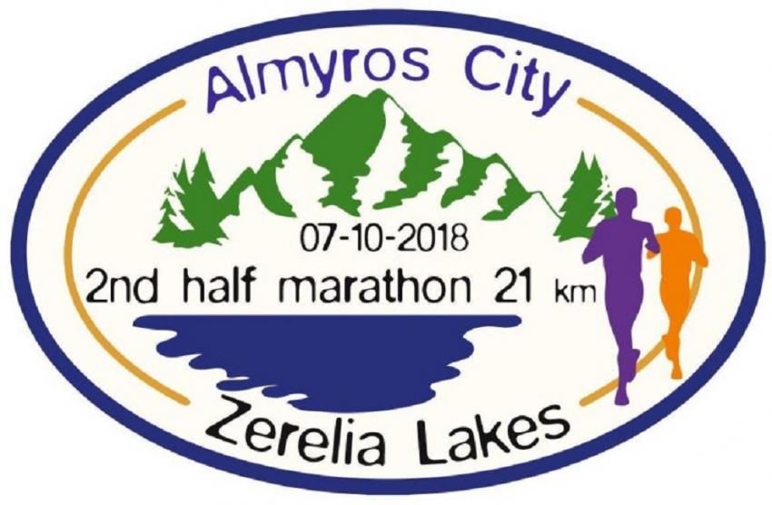 2ος Ημιμαραθώνιος Αλμυρού 21Km «AlmyrosCity – ZereliaLakes» - Προσωρινά Αποτελέσματα