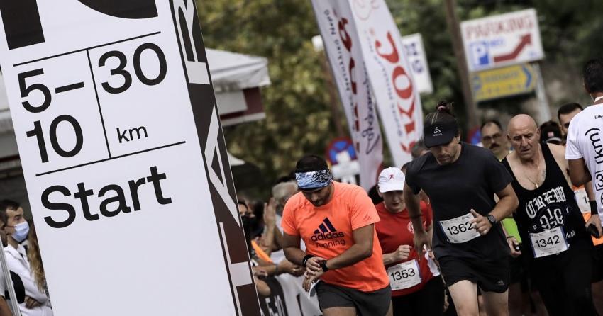 Ioannina Lake Run - Δήλωση για ακύρωση αθλητή στα 5 χλμ.