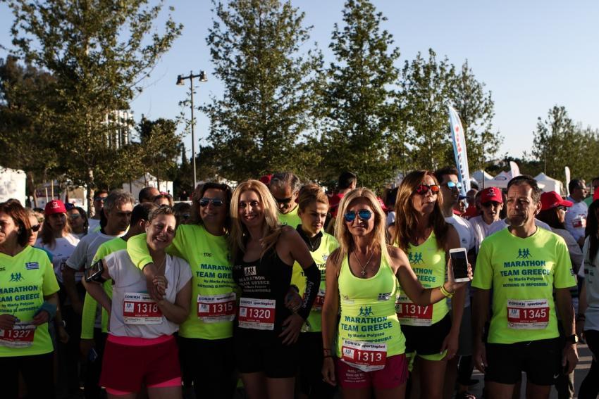 ΔΕΛΤΙΟ ΤΥΠΟΥ - H Mαρία Πολύζου με την ομάδα της στο No Finish Line της Αθήνας