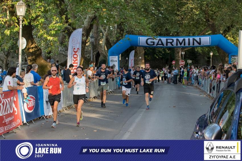 ΔΕΛΤΙΟ ΤΥΠΟΥ -  Μοναδικά δώρα κληρώνει η Garmin στον 12ο Γύρο Λίμνης Ιωαννίνων
