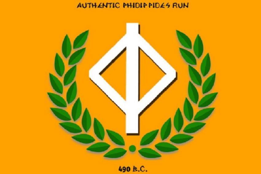 Αναβολή 6ος Αυθεντικός Φειδιππίδειος Δρόμος Αθήνα - Σπάρτη - Αθήνα 490 χλμ