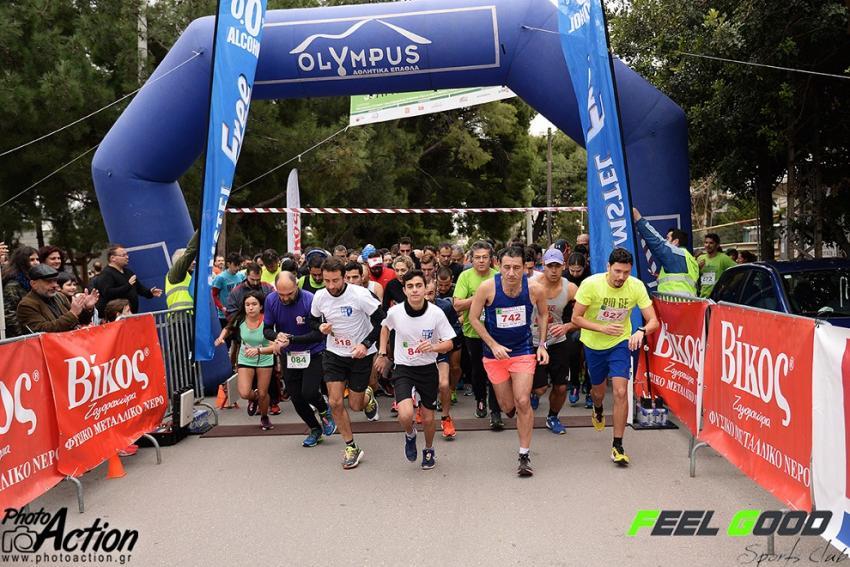 ΔΕΛΤΙΟ ΤΥΠΟΥ - Και Σκυταλοδρομίες στο 6ο Attika Run & Fun Grand Prix | Δήμος Αγίων Αναργύρων – Καματερού