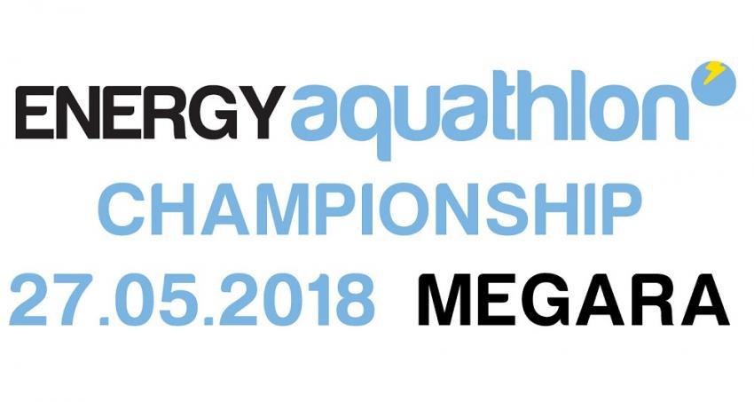 ΔΕΛΤΙΟ ΤΥΠΟΥ - Ο αγώνας mixed relays θα κλέψει την παράσταση στο Energy Aquathlon Campionship 2018