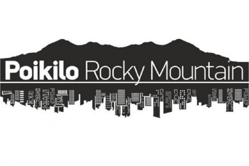 Επιστολή προς την Υγειονομική Επιτροπή της ΓΓΑ του «ΠΔΣ ΟΔΥΣΣΕΑΣ» για την διεξαγωγή της διοργάνωσης «Poikilo Rocky Mountain» και η απάντηση της ΓΓΑ