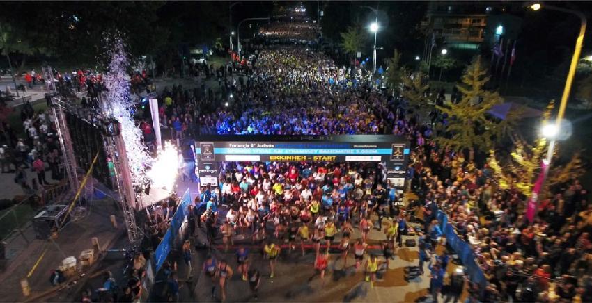 ΔΕΛΤΙΟ ΤΥΠΟΥ - 20.000 δρομείς στον φετινό «Νυχτερινό»! Το Σάββατο 13 Οκτωβρίου θα είμαστε όλοι εκεί!
